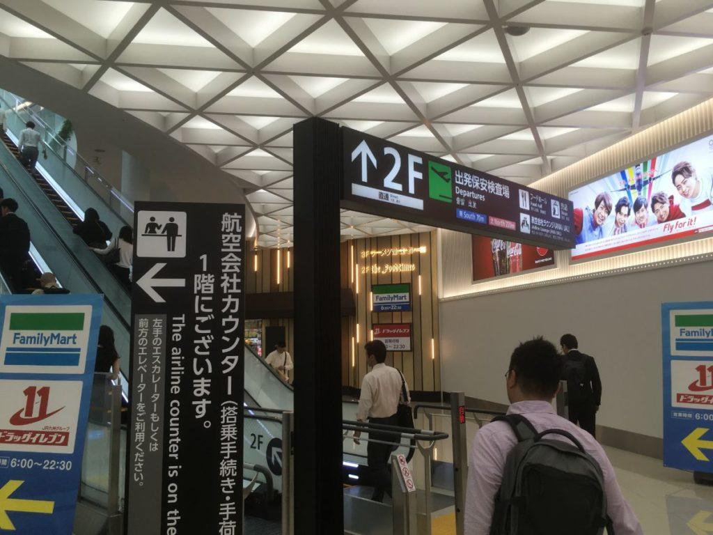 福岡空港駅の改札のエスカレーター