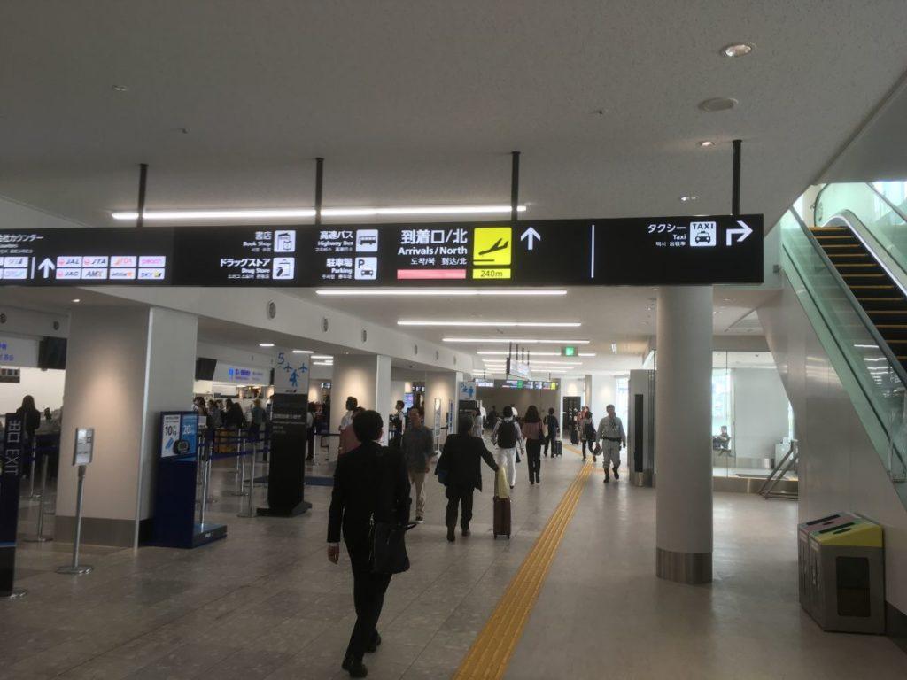 福岡空港の構内
