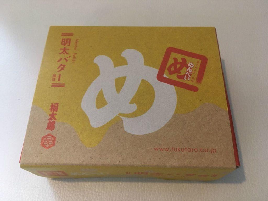 めんべいの明太バター味