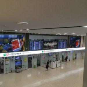 福岡空港の手荷物検査場