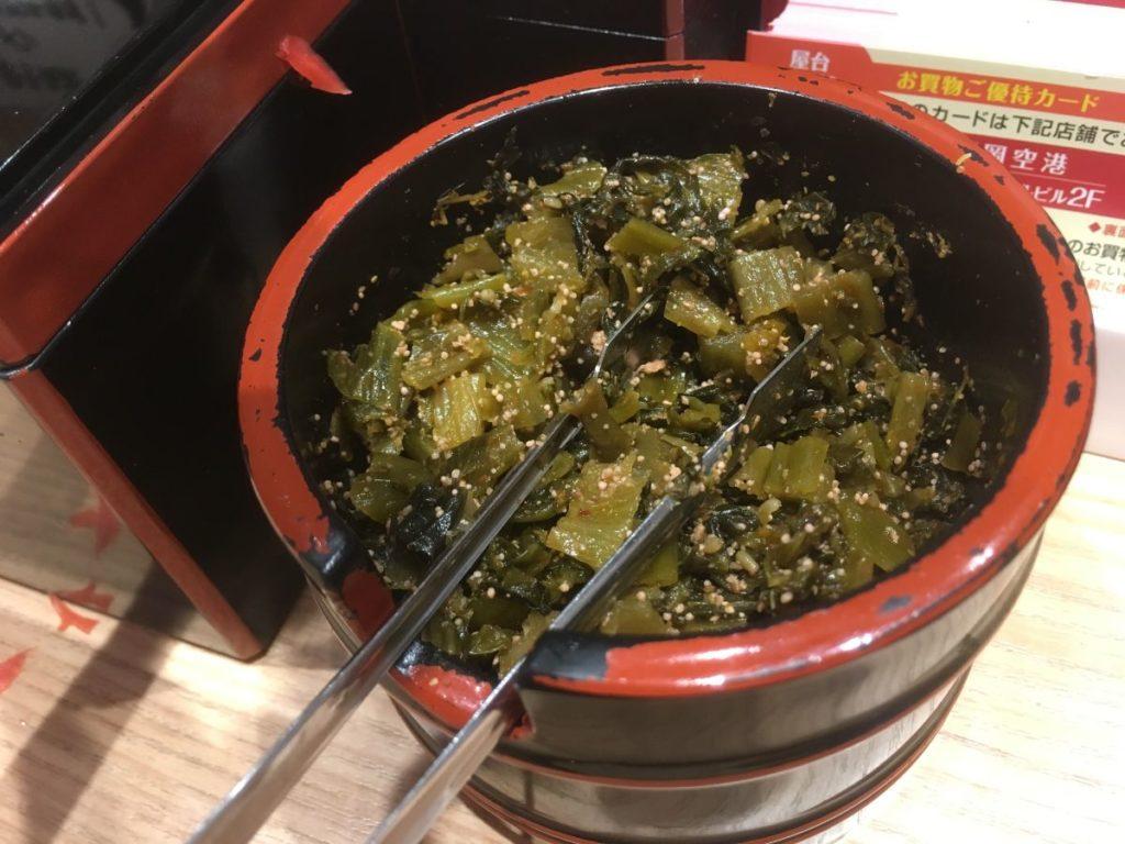 玉龍の明太高菜