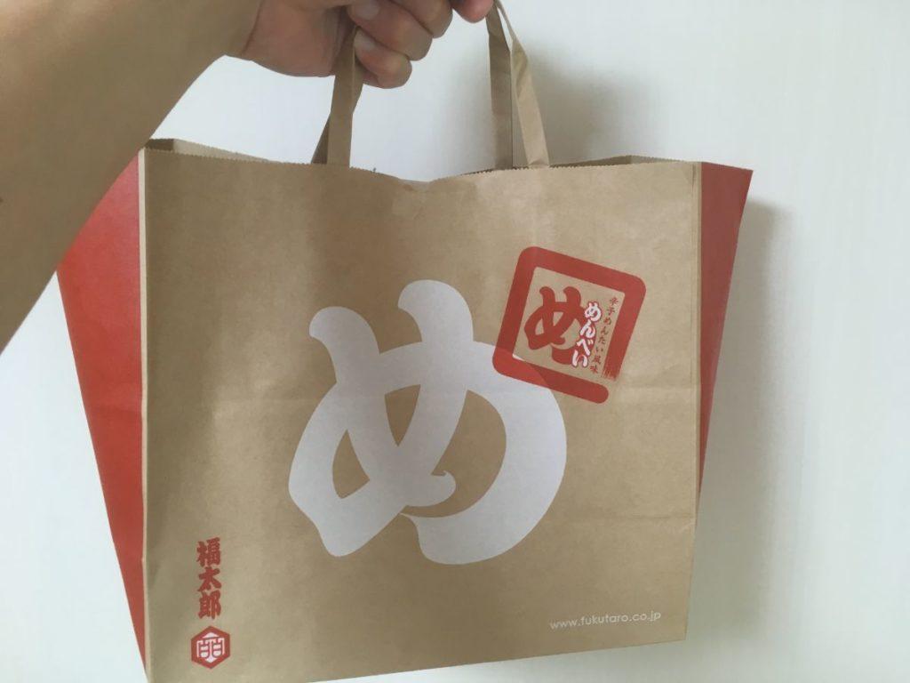 めんべいの袋