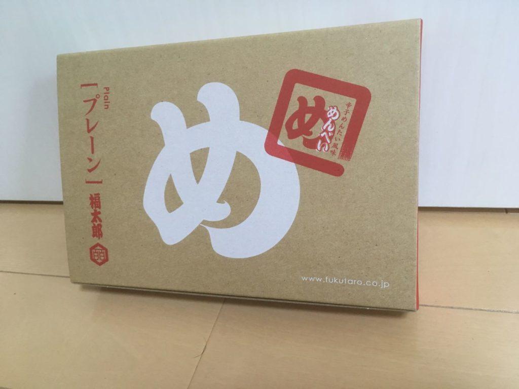 めんべいの箱3
