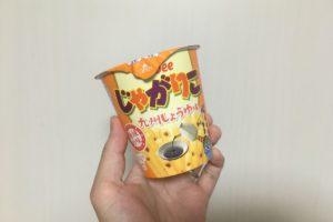 じゃがりこ九州しょうゆ味top