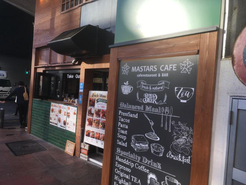 マスターズカフェ博多の看板