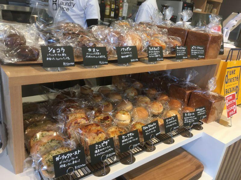 バルコランドリープレイス福岡多々良のパン