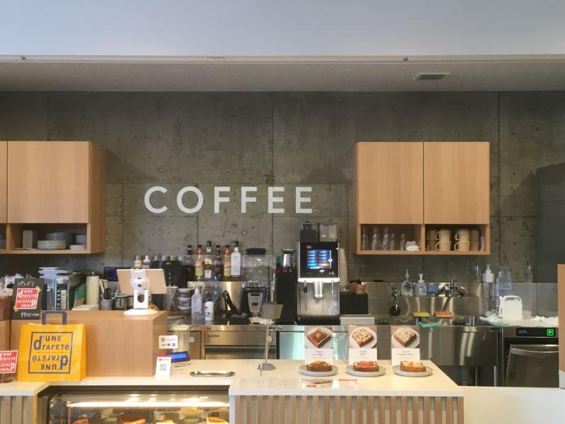 バルコランドリープレイス福岡多々良のカフェ