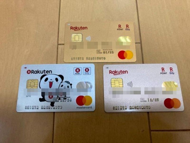 3種類の楽天カード