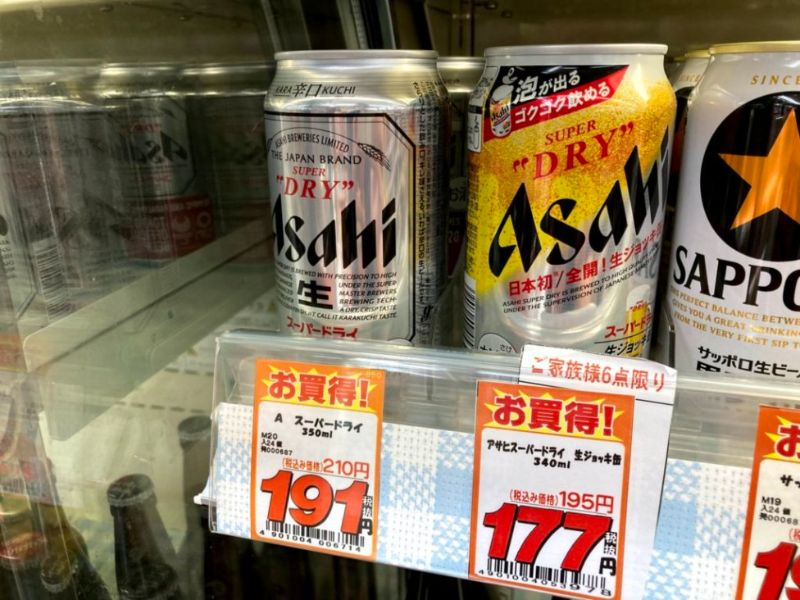 ドラッグストアのアサヒ生ジョッキ缶