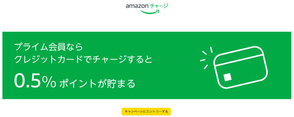 Amazongift500_4