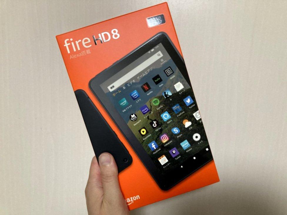 FireHD8の表箱